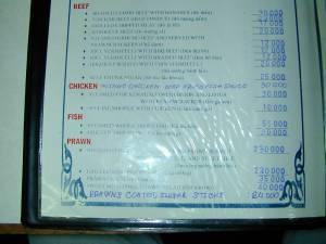 Vietnam-2000 41 20081223 1163403074