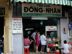 Vietnam-2000 44 20081223 1745853618