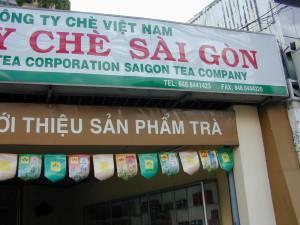 Vietnam-2001 142 20081223 1060368454