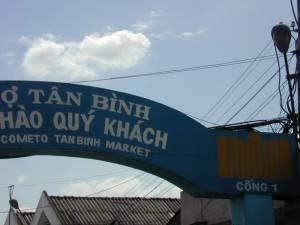 Vietnam-2001 153 20081223 1264729928