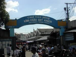 Vietnam-2001 154 20081223 1809682962