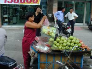 Vietnam-2001 177 20081223 2007491654