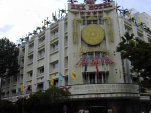 Vietnam-2001 17 20081223 1011289296