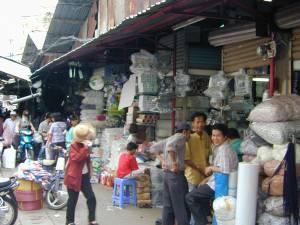 Vietnam-2001 185 20081223 1201732985