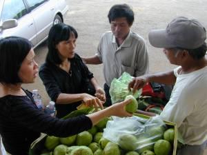 Vietnam-2001 204 20081223 1475344910