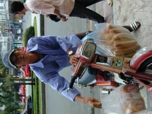 Vietnam-2001 318 20081223 1402008133