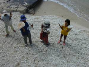 Vietnam-2001 62 20081223 1805716658