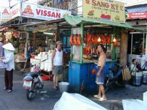 Vietnam-2002 104 20081223 2071016063