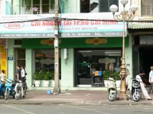 Vietnam-2006 103 20081223 1838049618