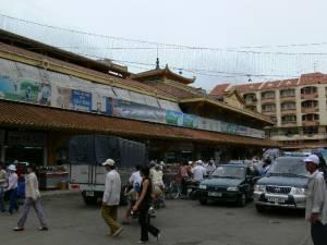 Vietnam-2006 106 20081223 1404475819
