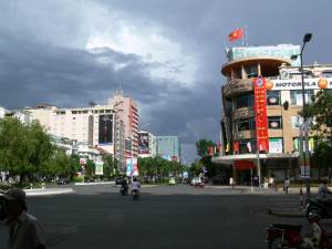 Vietnam-2006 108 20081223 1813659141