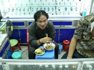 Vietnam-2006 109 20081223 1885100012