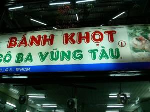 Vietnam-2006 121 20081223 1593620041