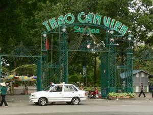 Vietnam-2006 157 20081223 1051482862