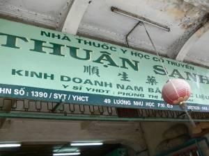 Vietnam-2006 61 20081223 1469295588