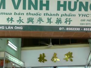Vietnam-2006 63 20081223 1001701143