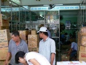 Vietnam-2006 64 20081223 1568578837