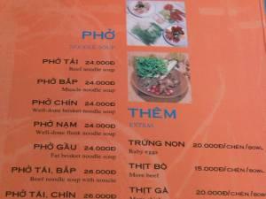 Vietnam-2006 85 20081223 1185225098