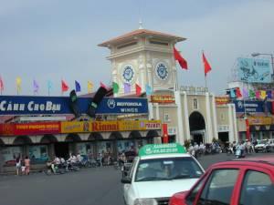 Vietnam1 105 20081217 1571246256
