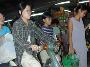 Vietnam1 108 20081217 1450976029